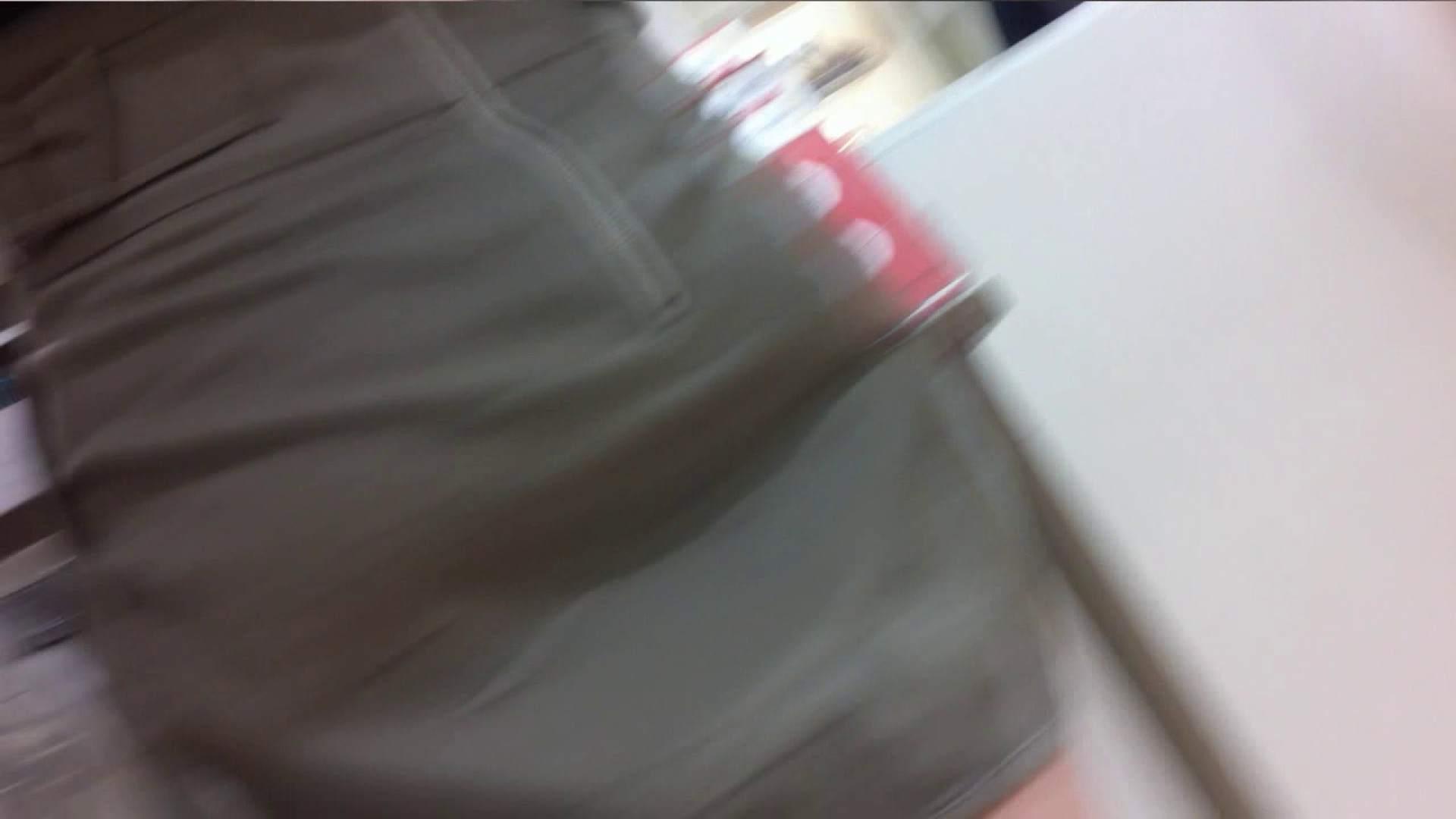 アダルトエロ動画 可愛いカリスマ店員限定‼胸チラ&パンチラ vol.28 のぞき本舗 中村屋