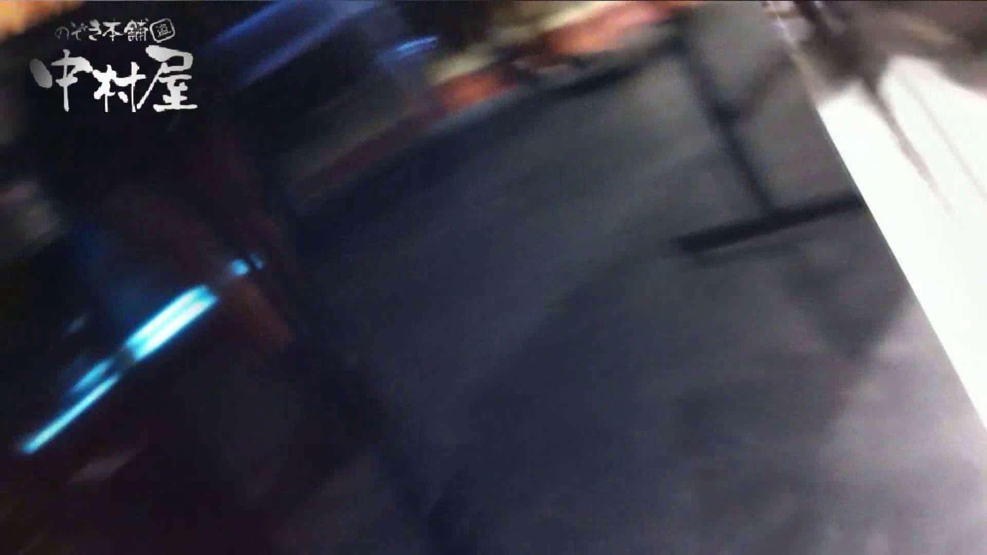 アダルトエロ動画|vol.48可愛いカリスマ店員胸チラ&パンチラ アニメ声の店員さん|のぞき本舗 中村屋