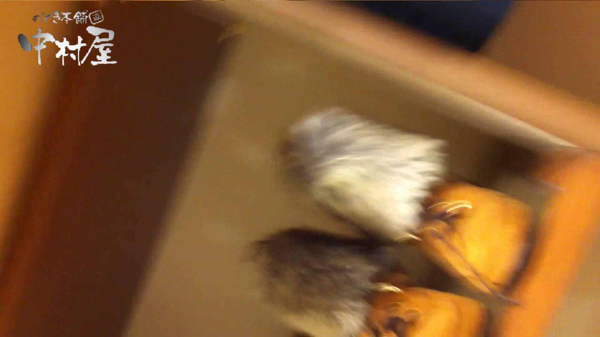 アダルトエロ動画 vol.57 美人アパレル胸チラ&パンチラ 激カワ店員のおっぱい のぞき本舗 中村屋