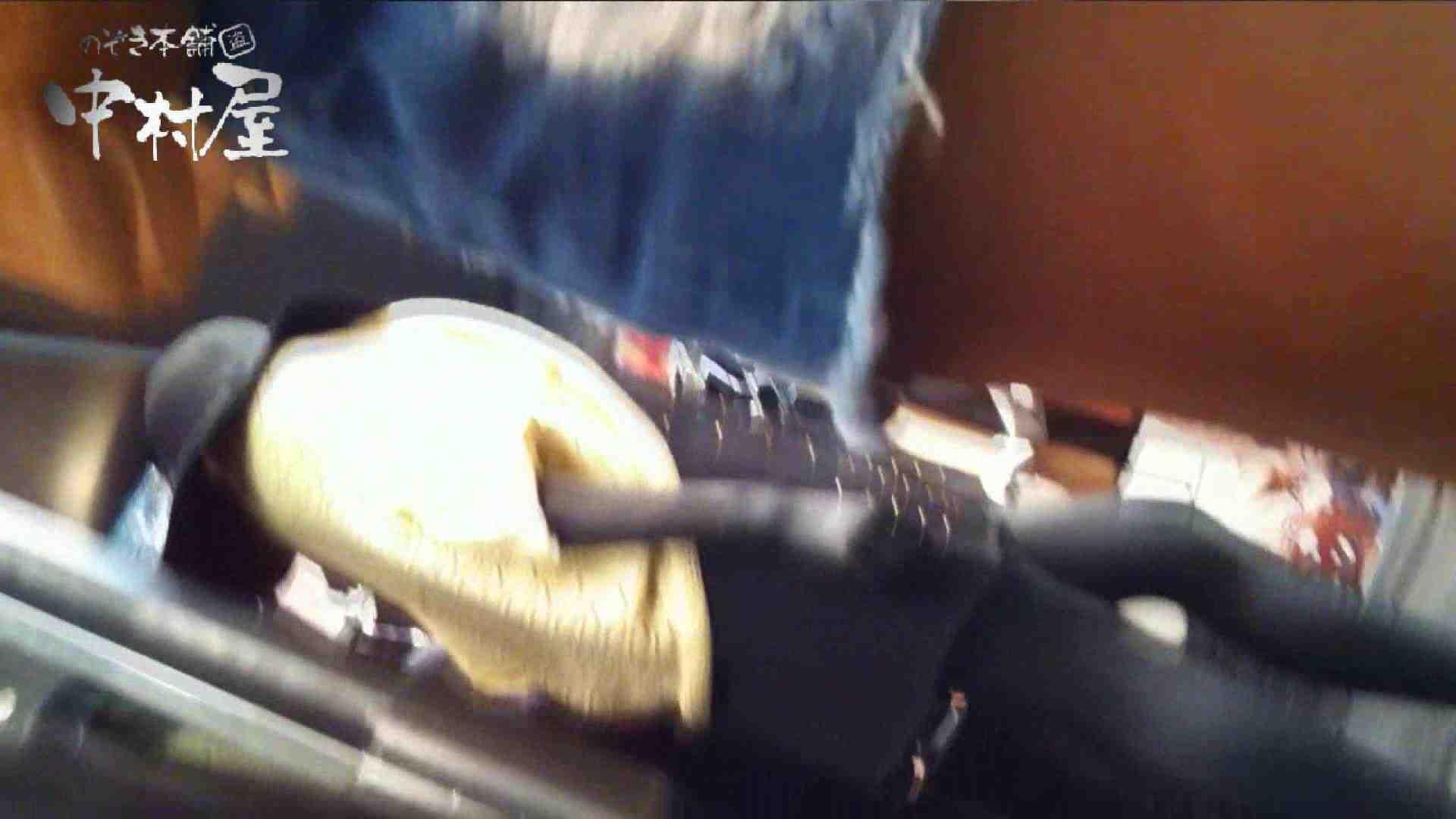 アダルトエロ動画 vol.63 美人アパレル胸チラ&パンチラ サンタさんチックな店員さん のぞき本舗 中村屋