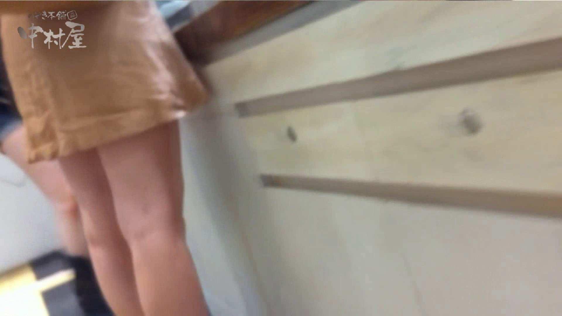 アダルトエロ動画 vol.72 美人アパレル胸チラ&パンチラ ナイスなクイコミですね~ のぞき本舗 中村屋