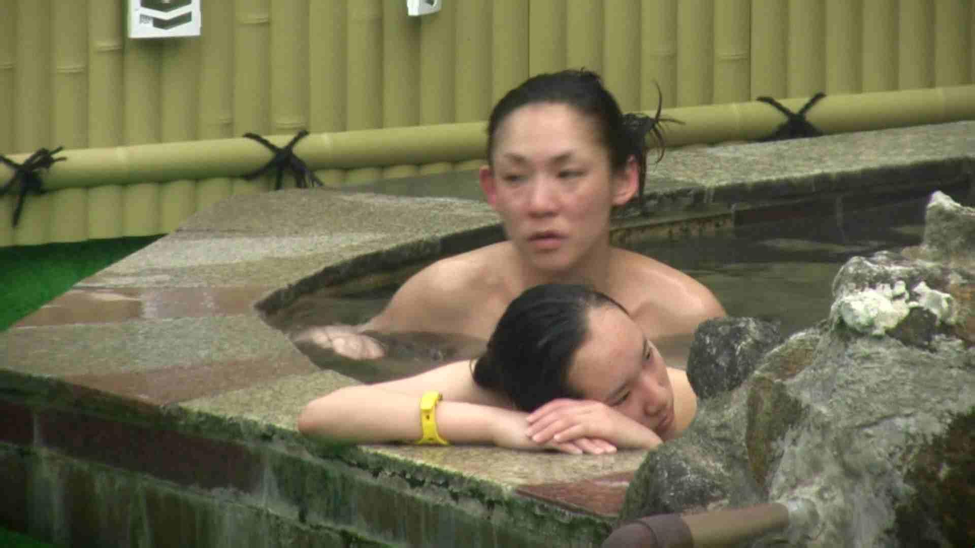 Aquaな露天風呂Vol.08