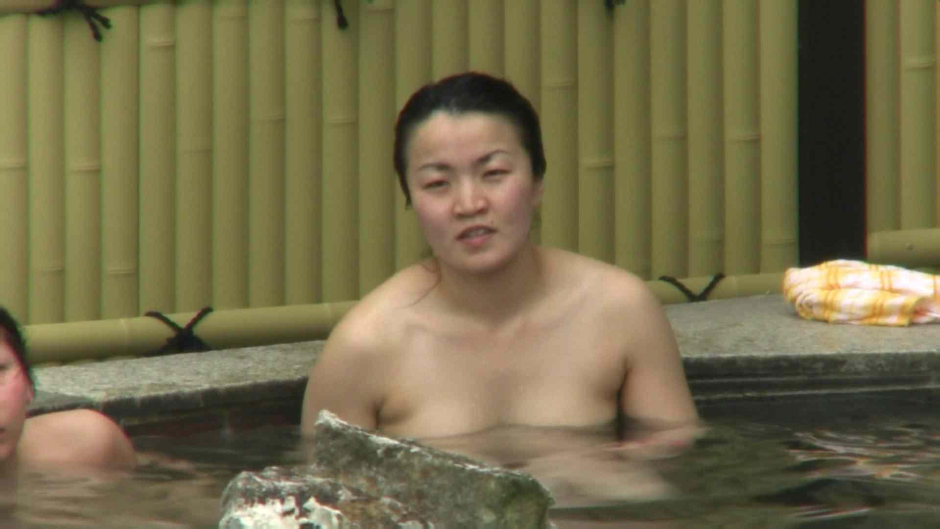 Aquaな露天風呂Vol.66【VIP限定】