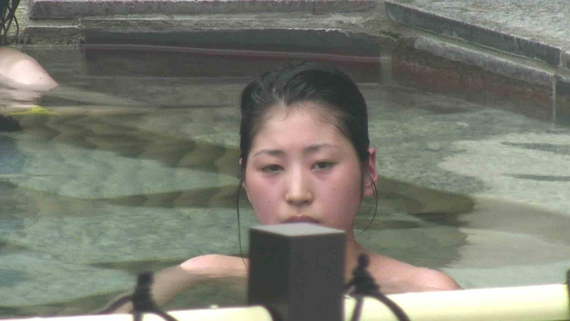 Aquaな露天風呂Vol.150