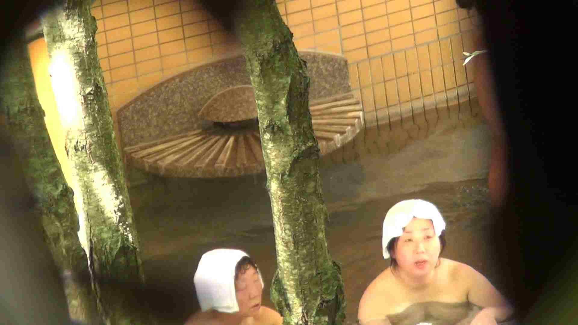 Aquaな露天風呂Vol.307