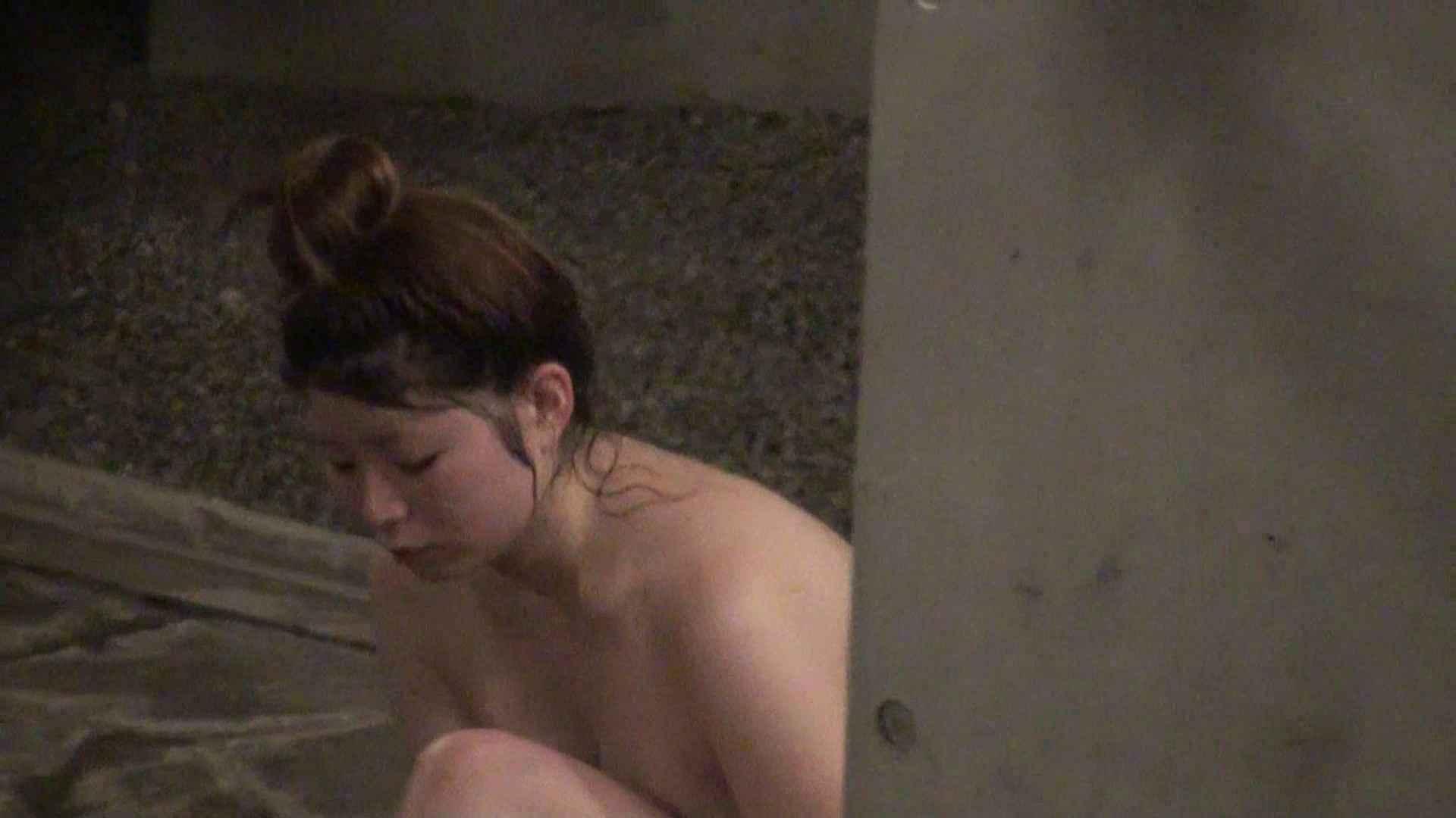 Aquaな露天風呂Vol.321