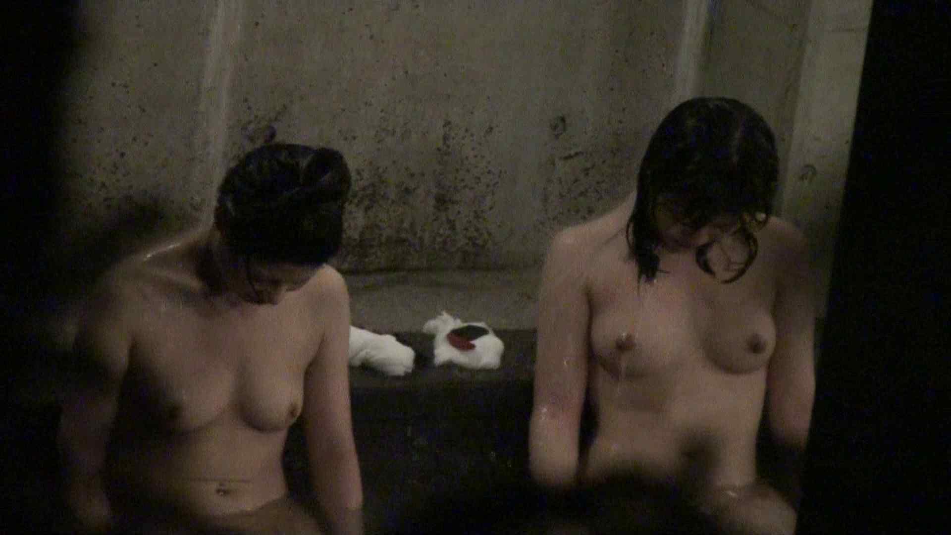 Aquaな露天風呂Vol.350