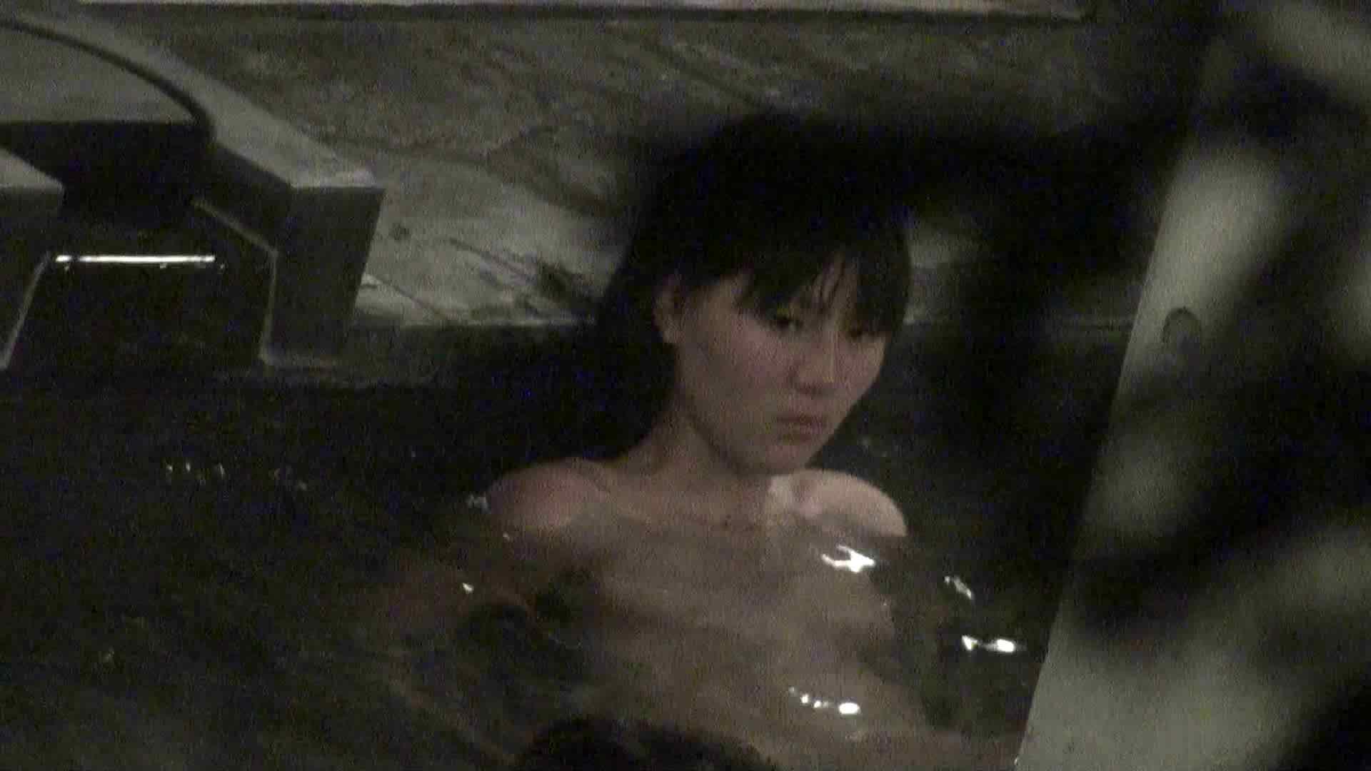 Aquaな露天風呂Vol.362