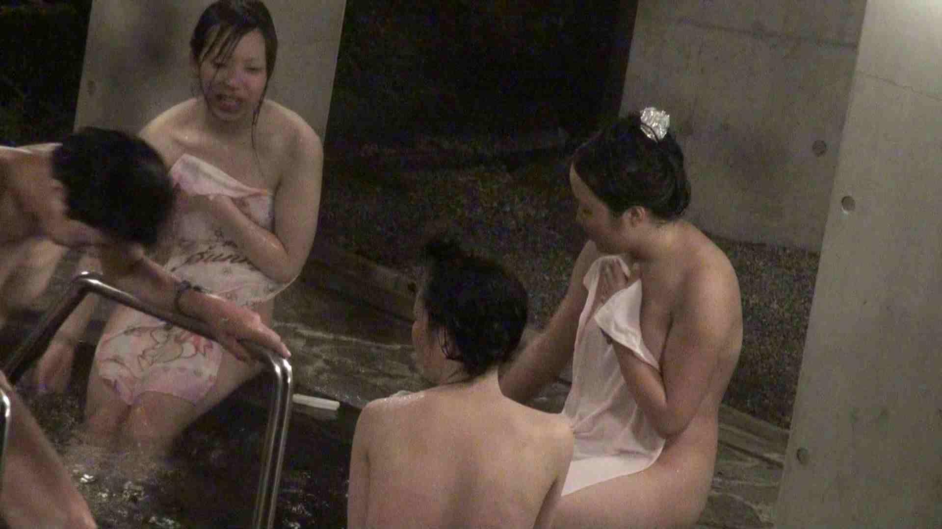 Aquaな露天風呂Vol.383