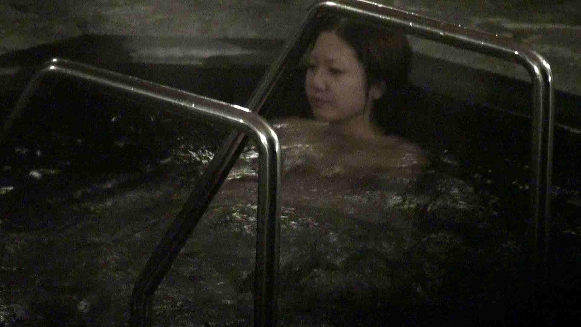Aquaな露天風呂Vol.411