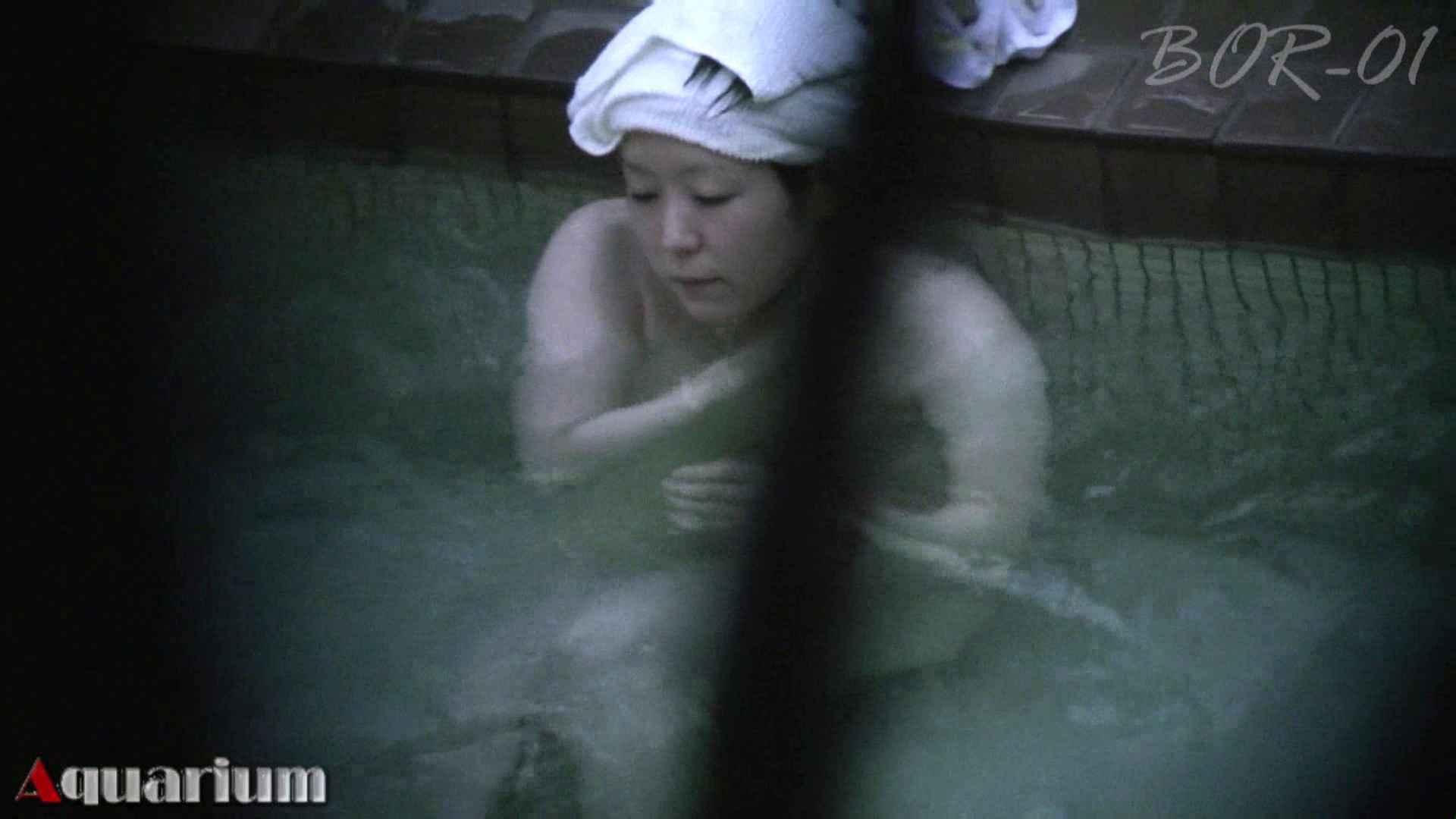 Aquaな露天風呂Vol.470