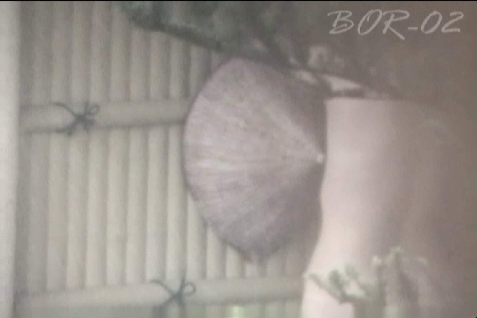 アダルトエロ動画|Aquaな露天風呂Vol.475|のぞき本舗 中村屋