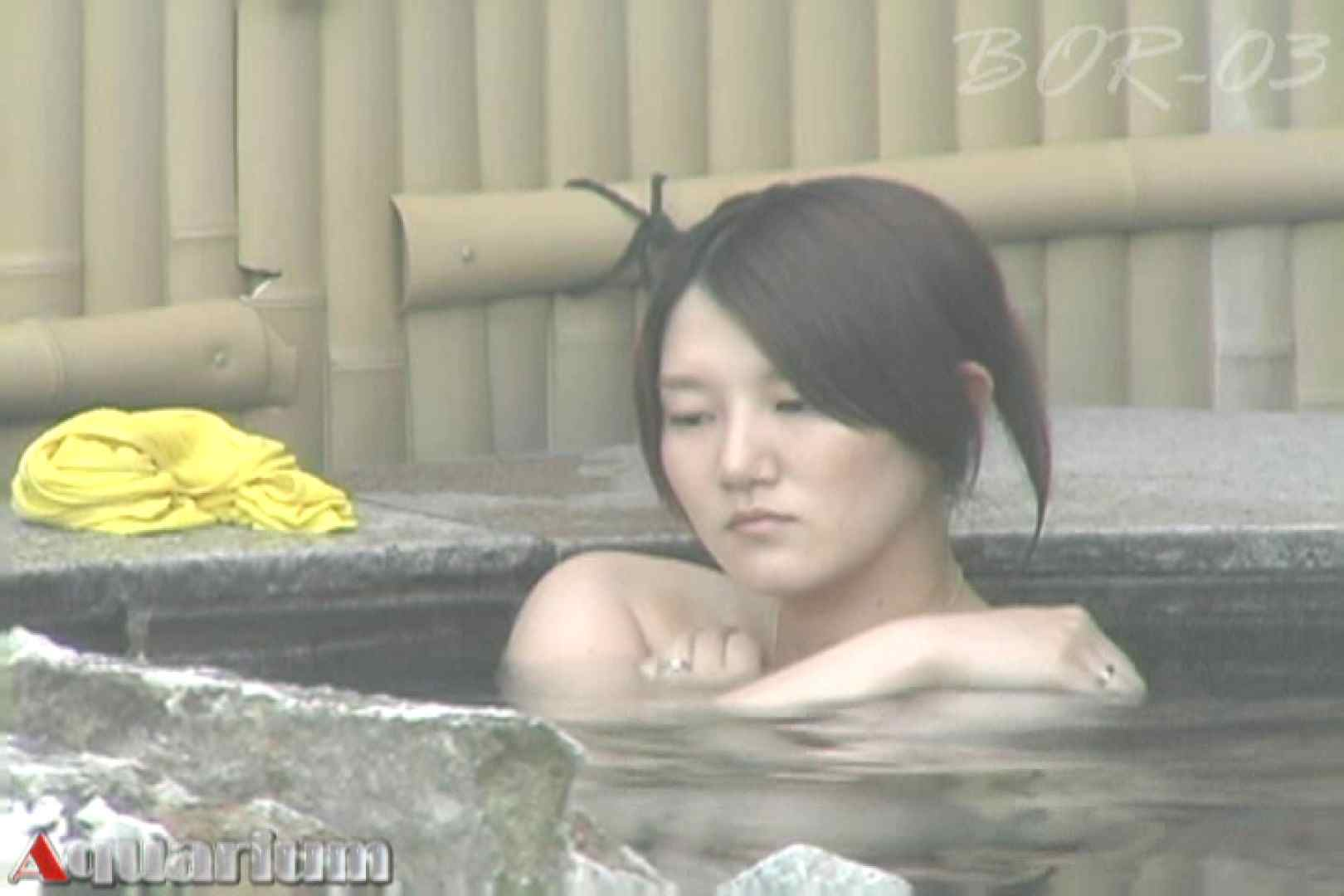 アダルトエロ動画 Aquaな露天風呂Vol.487 のぞき本舗 中村屋