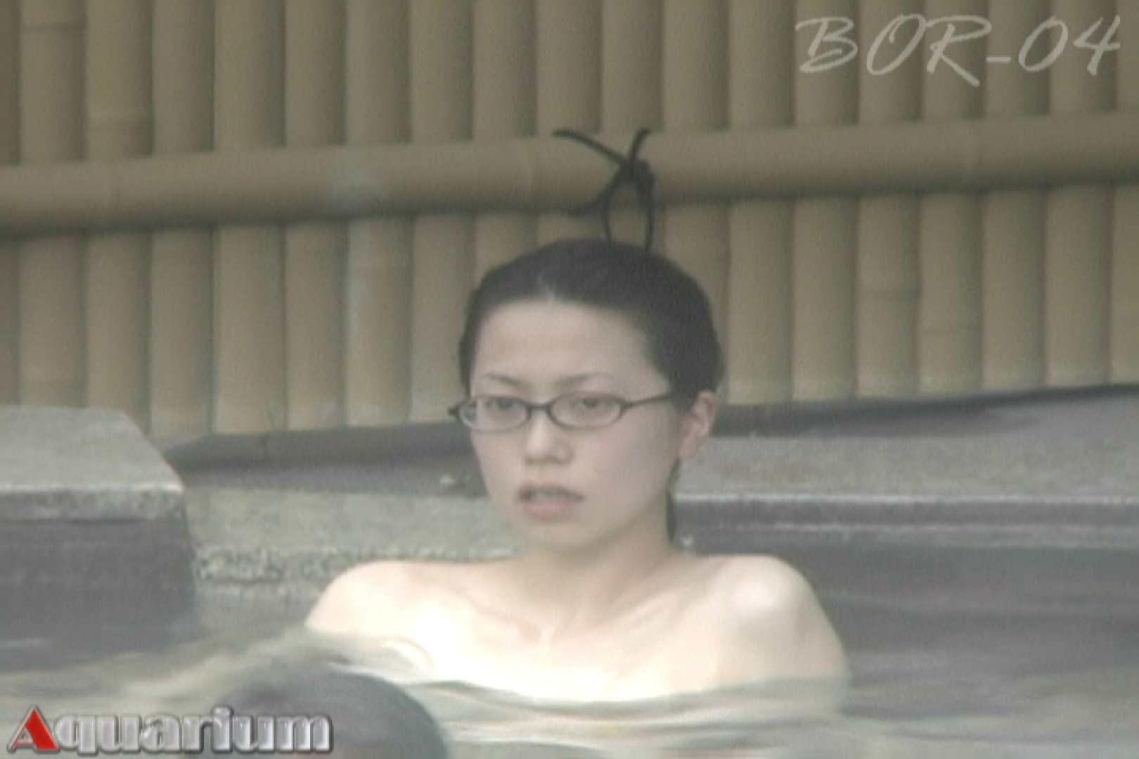 Aquaな露天風呂Vol.504