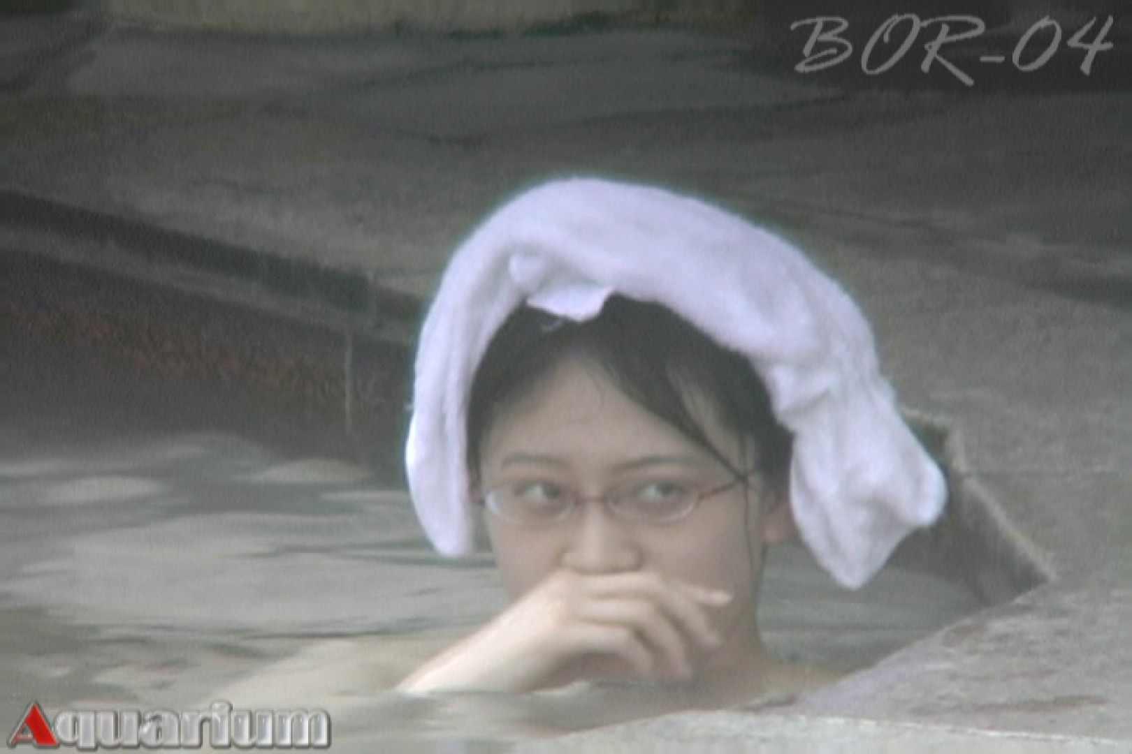 Aquaな露天風呂Vol.507