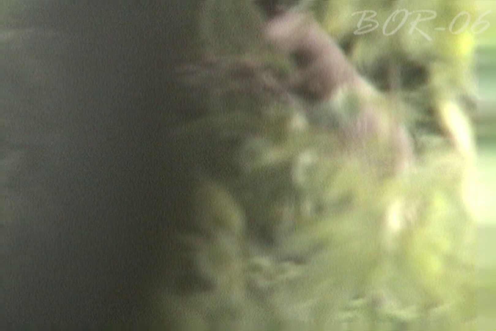 アダルトエロ動画|Aquaな露天風呂Vol.518|のぞき本舗 中村屋