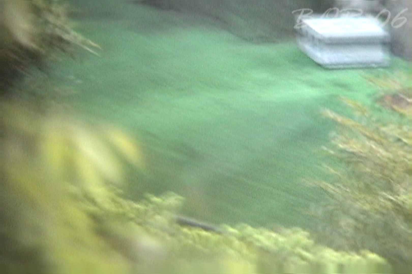 Aquaな露天風呂Vol.518
