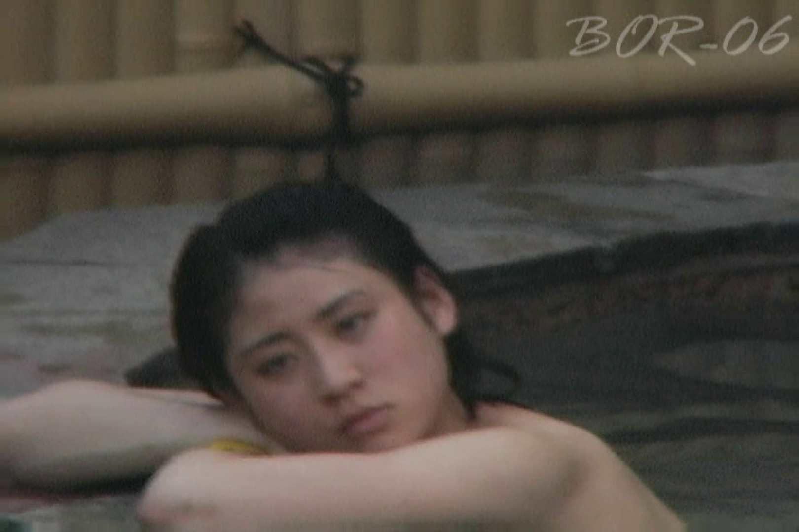 Aquaな露天風呂Vol.520