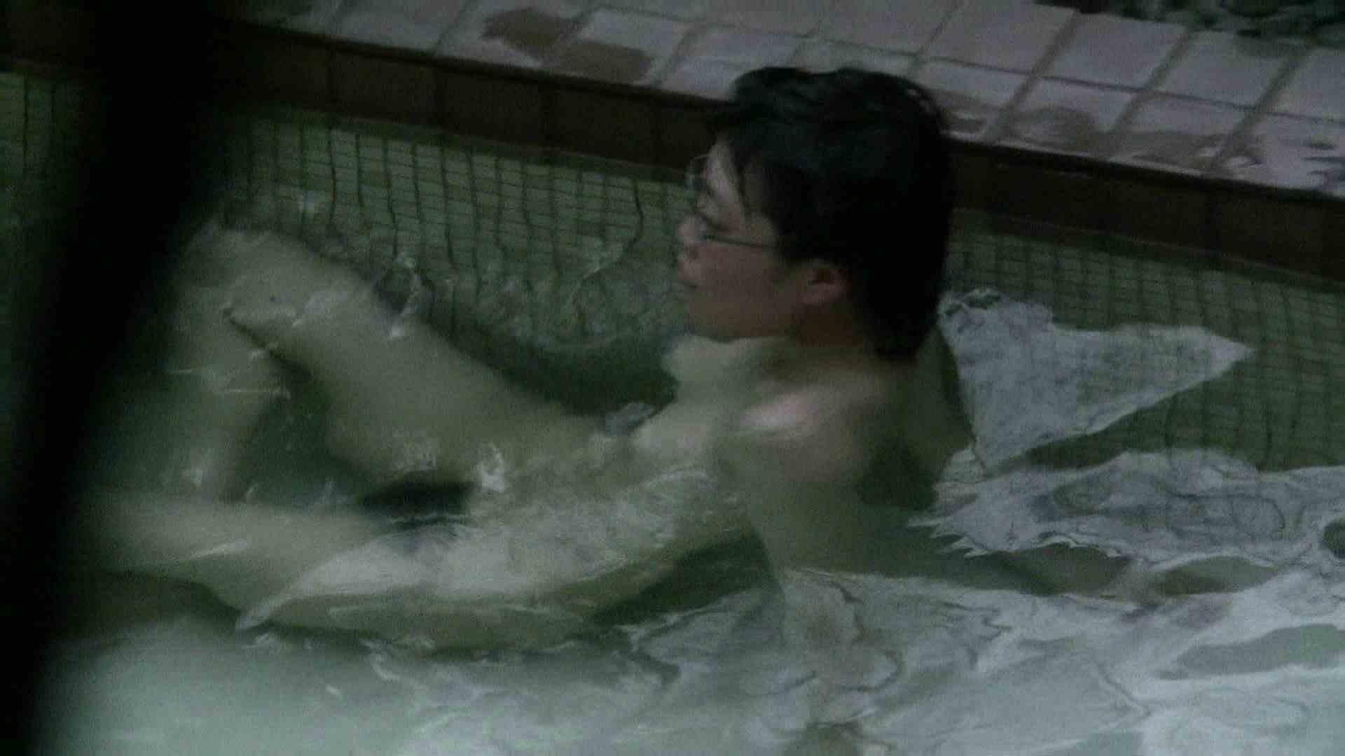 Aquaな露天風呂Vol.648