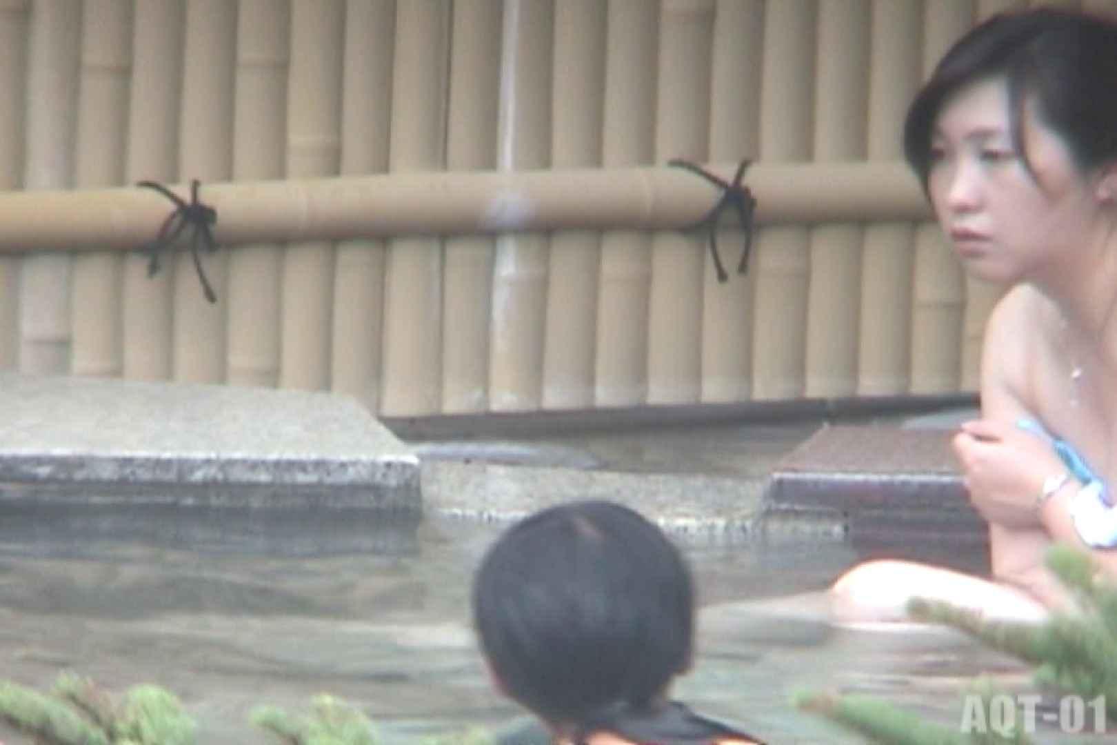 アダルトエロ動画|Aquaな露天風呂Vol.714|のぞき本舗 中村屋