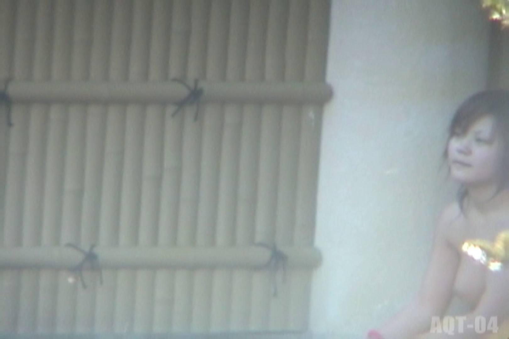 アダルトエロ動画|Aquaな露天風呂Vol.737|のぞき本舗 中村屋