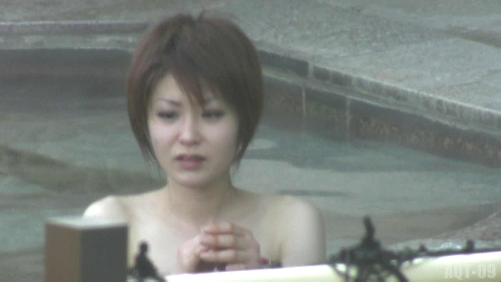 アダルトエロ動画|Aquaな露天風呂Vol.779|のぞき本舗 中村屋