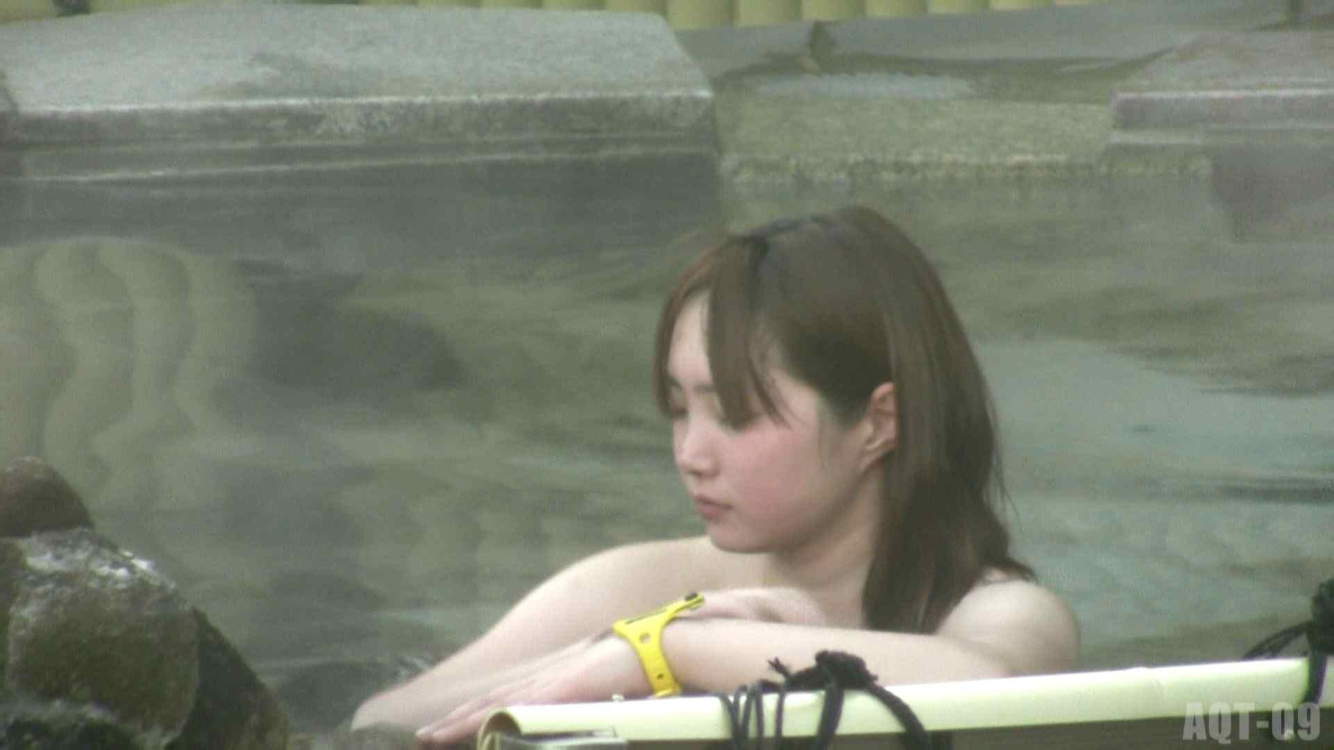 アダルトエロ動画|Aquaな露天風呂Vol.781|のぞき本舗 中村屋