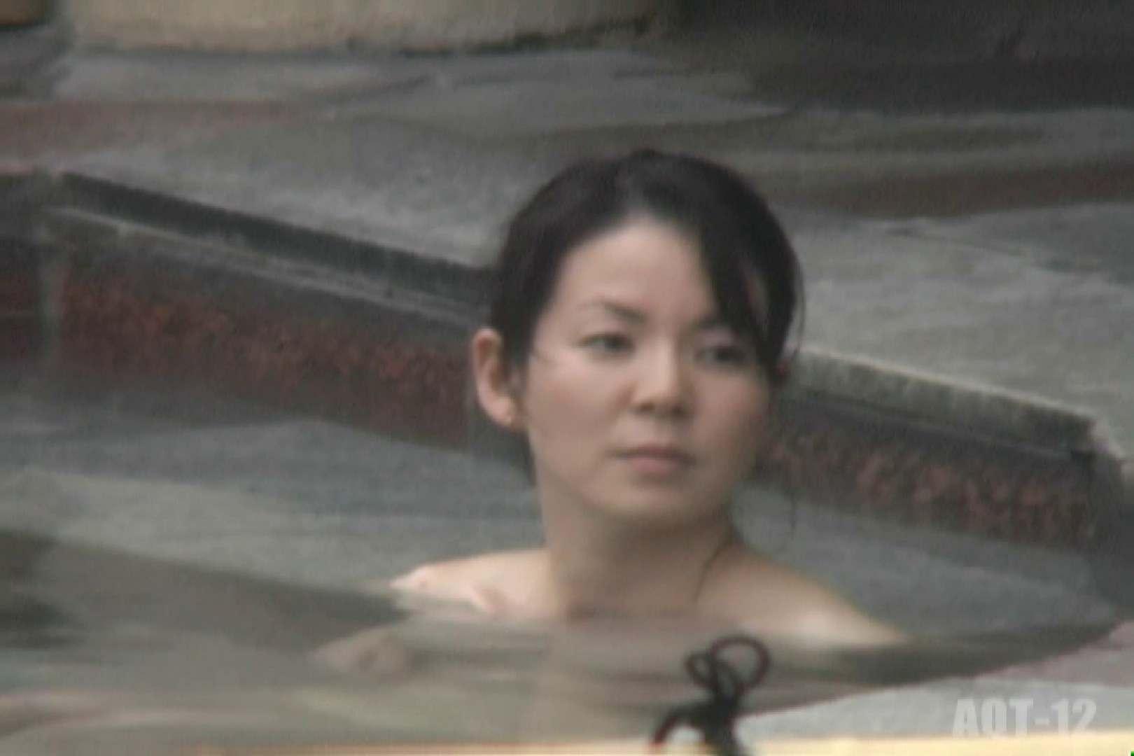 アダルトエロ動画|Aquaな露天風呂Vol.811|のぞき本舗 中村屋