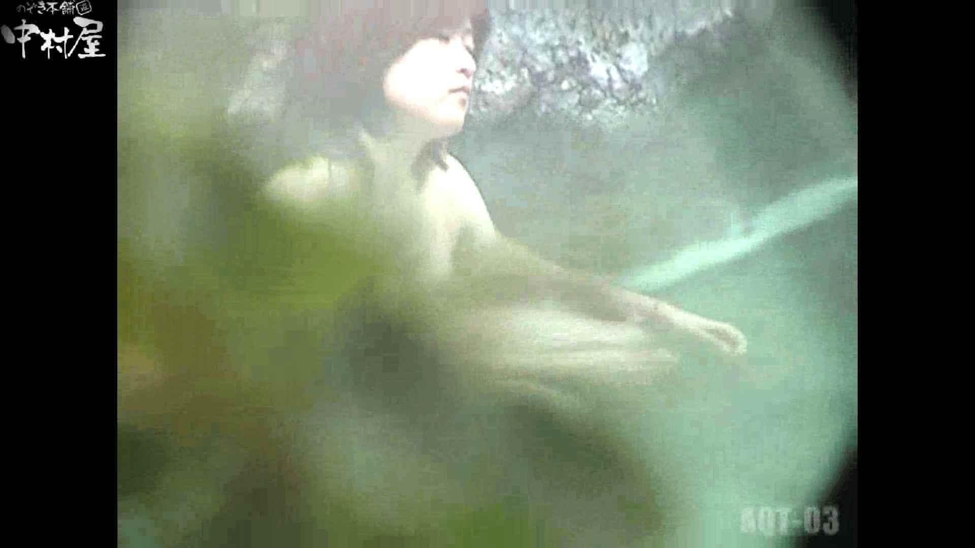Aquaな露天風呂Vol.867潜入盗撮露天風呂参判湯 其の四