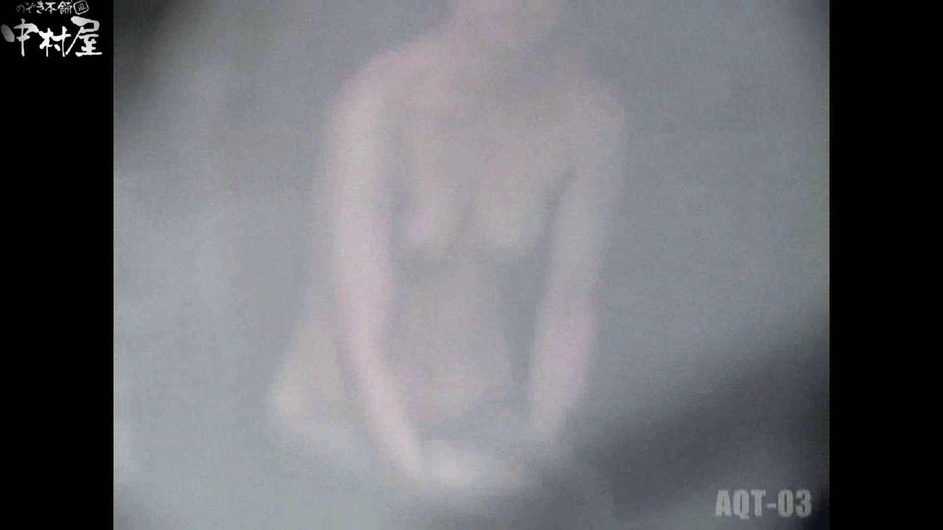 Aquaな露天風呂Vol.867潜入盗撮露天風呂参判湯 其の六