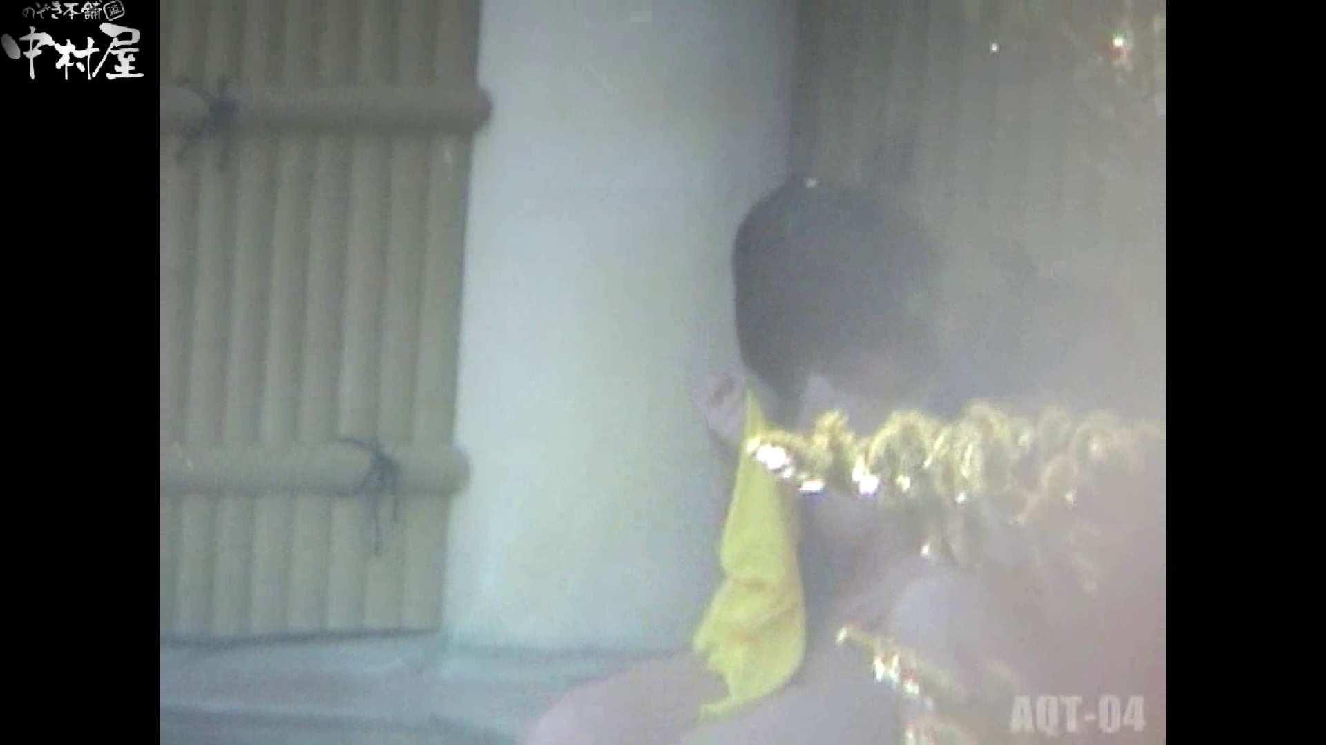 アダルトエロ動画 Aquaな露天風呂Vol.868潜入盗撮露天風呂四判湯 其の一 のぞき本舗 中村屋