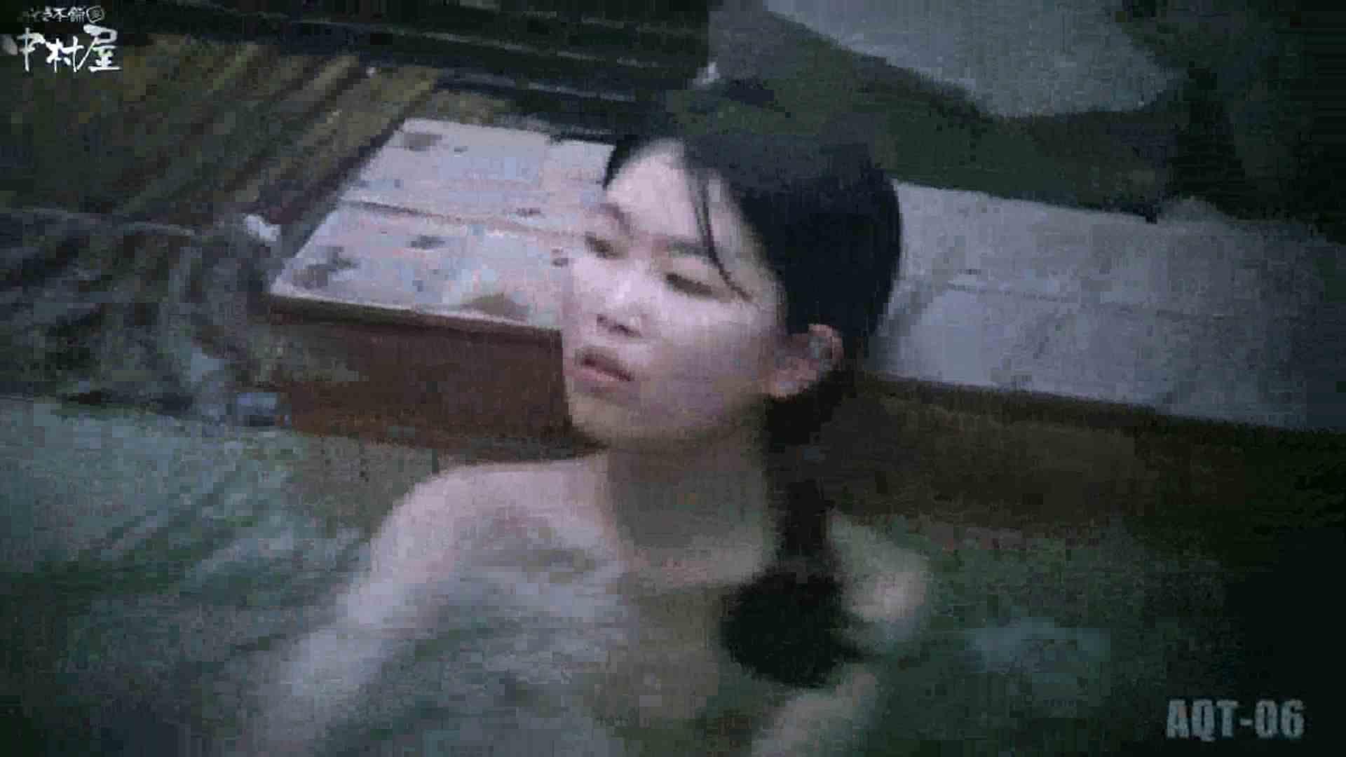 Aquaな露天風呂Vol.870潜入盗撮露天風呂六判湯 其の九