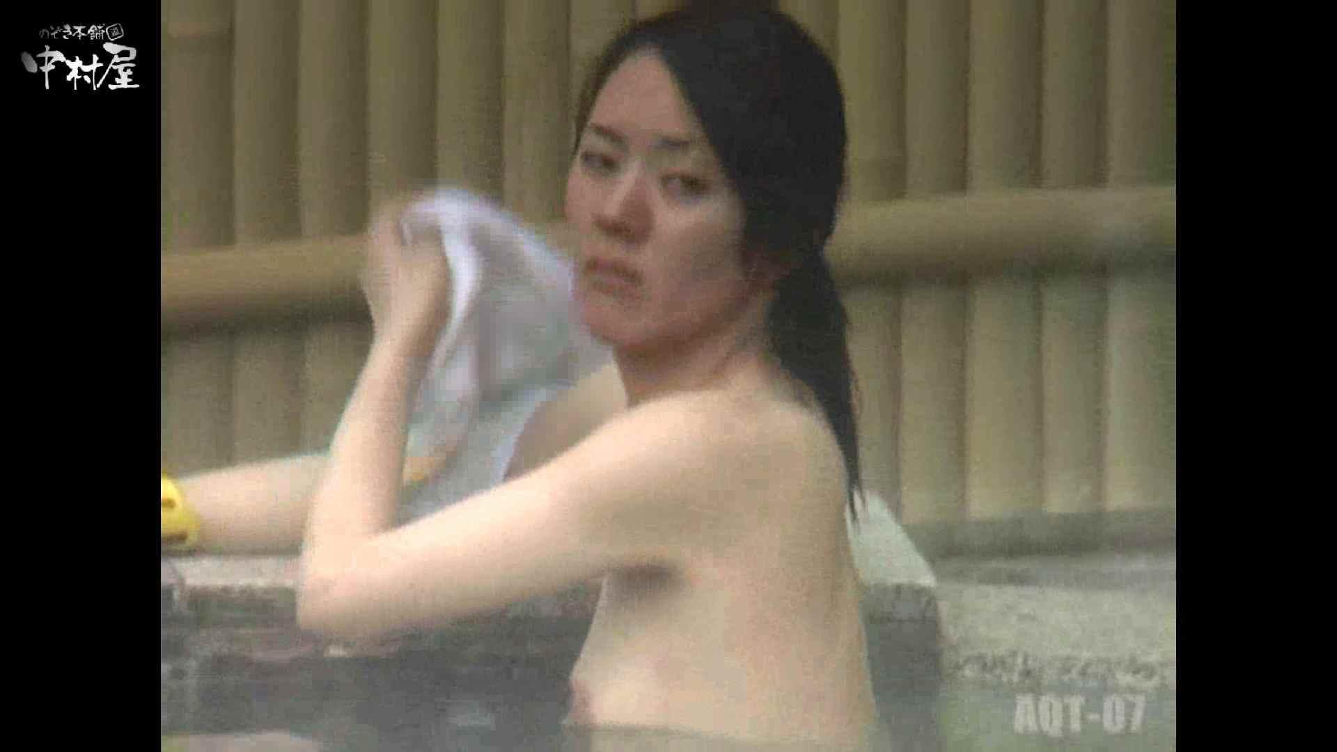 Aquaな露天風呂Vol.871潜入盗撮露天風呂七判湯 其の弐