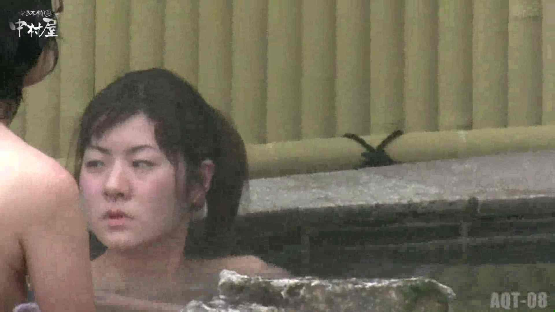 アダルトエロ動画|Aquaな露天風呂Vol.872潜入盗撮露天風呂八判湯 其の二|のぞき本舗 中村屋