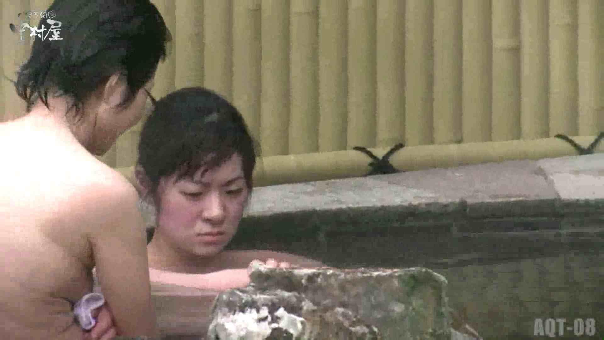 Aquaな露天風呂Vol.872潜入盗撮露天風呂八判湯 其の二