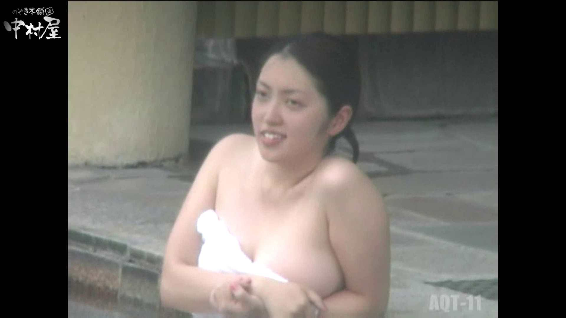 Aquaな露天風呂Vol.875潜入盗撮露天風呂十一判湯 其の五