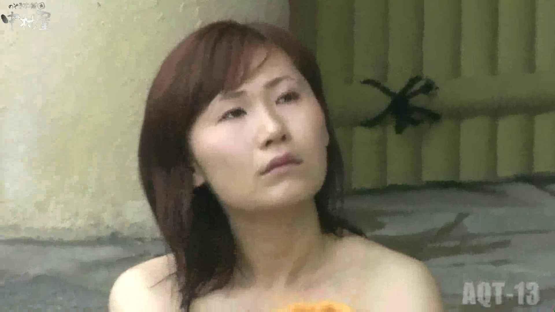 Aquaな露天風呂Vol.877潜入盗撮露天風呂十三判湯 其の二