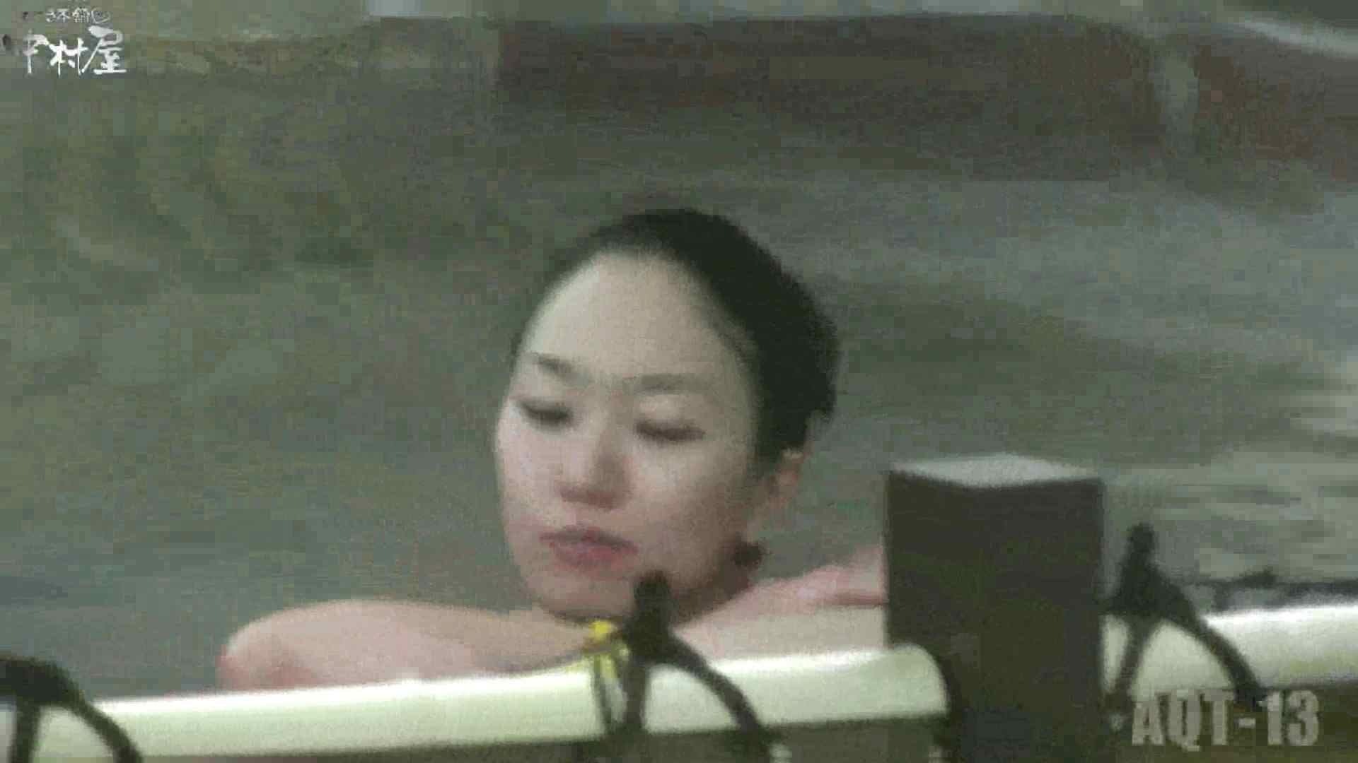Aquaな露天風呂Vol.877潜入盗撮露天風呂十三判湯 其の四