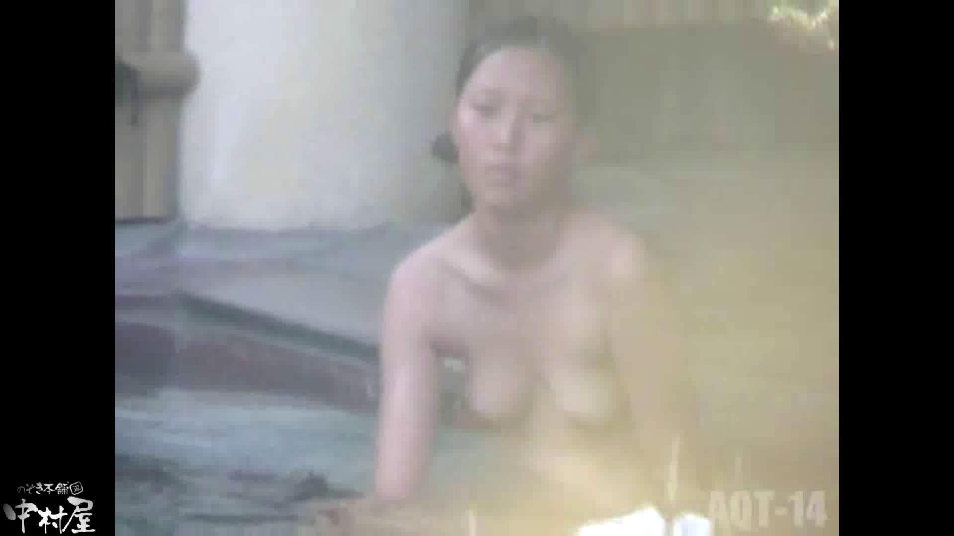 Aquaな露天風呂Vol.878潜入盗撮露天風呂十四判湯 其の六
