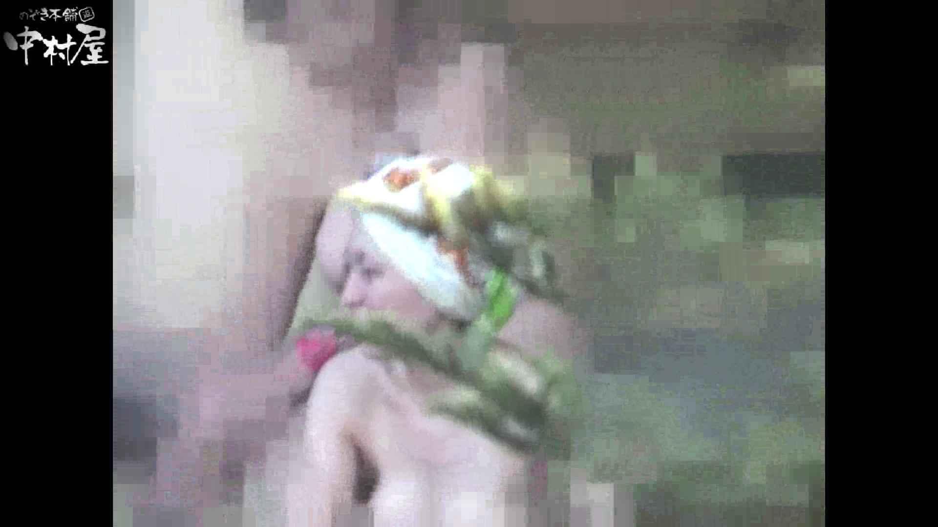 アダルトエロ動画|Aquaな露天風呂Vol.880潜入盗撮露天風呂十六判湯 其の五|のぞき本舗 中村屋