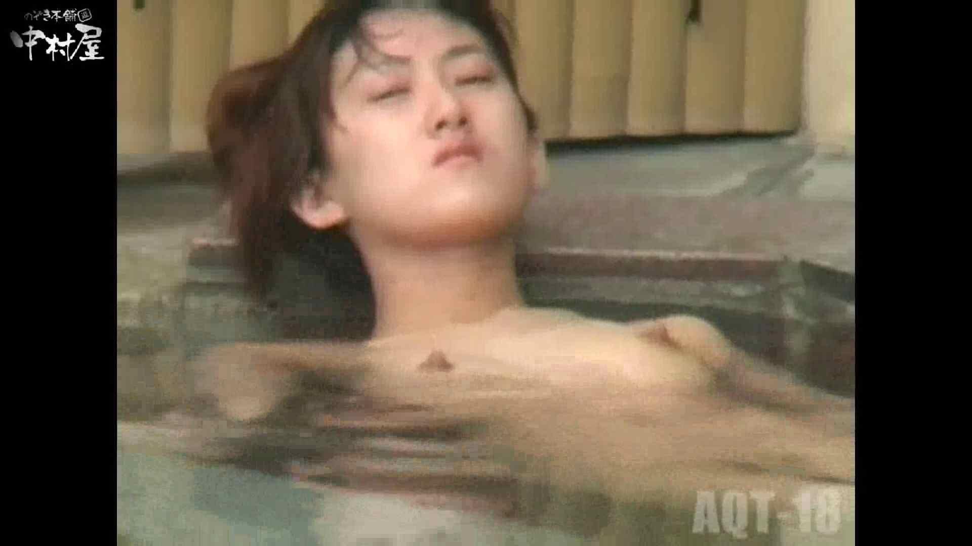 Aquaな露天風呂Vol.882潜入盗撮露天風呂十八判湯 其の七