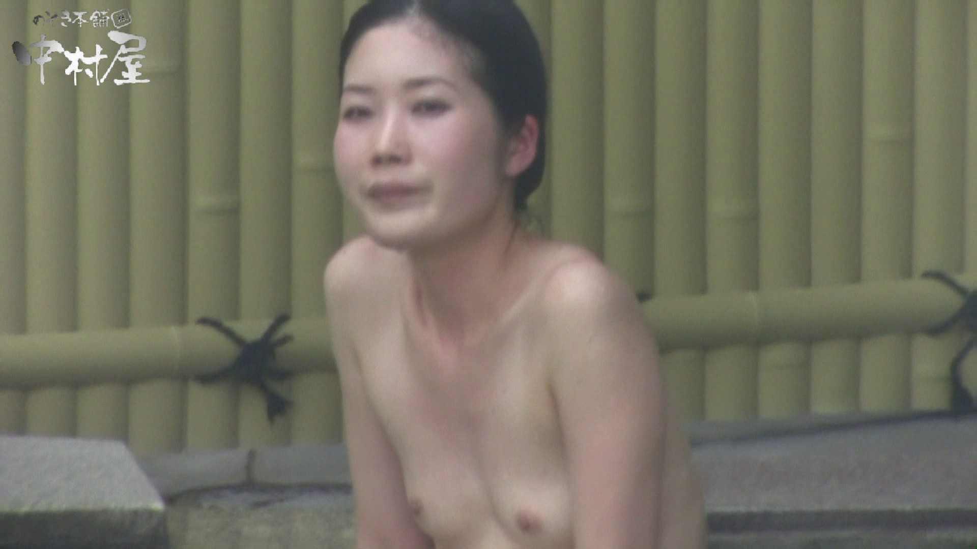 Aquaな露天風呂Vol.883
