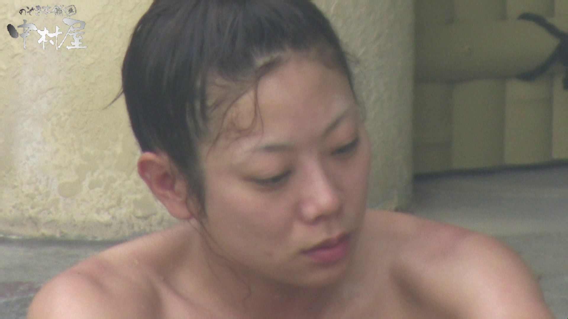 Aquaな露天風呂Vol.886