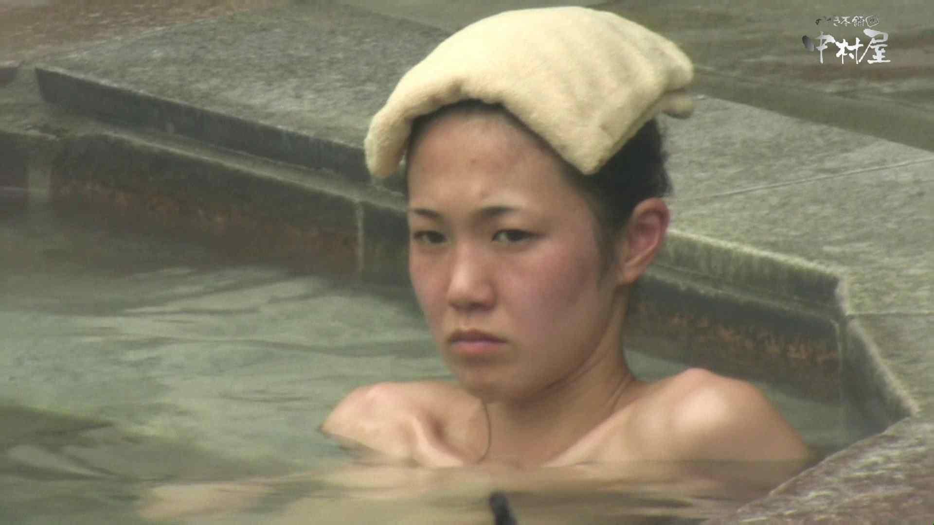 Aquaな露天風呂Vol.889