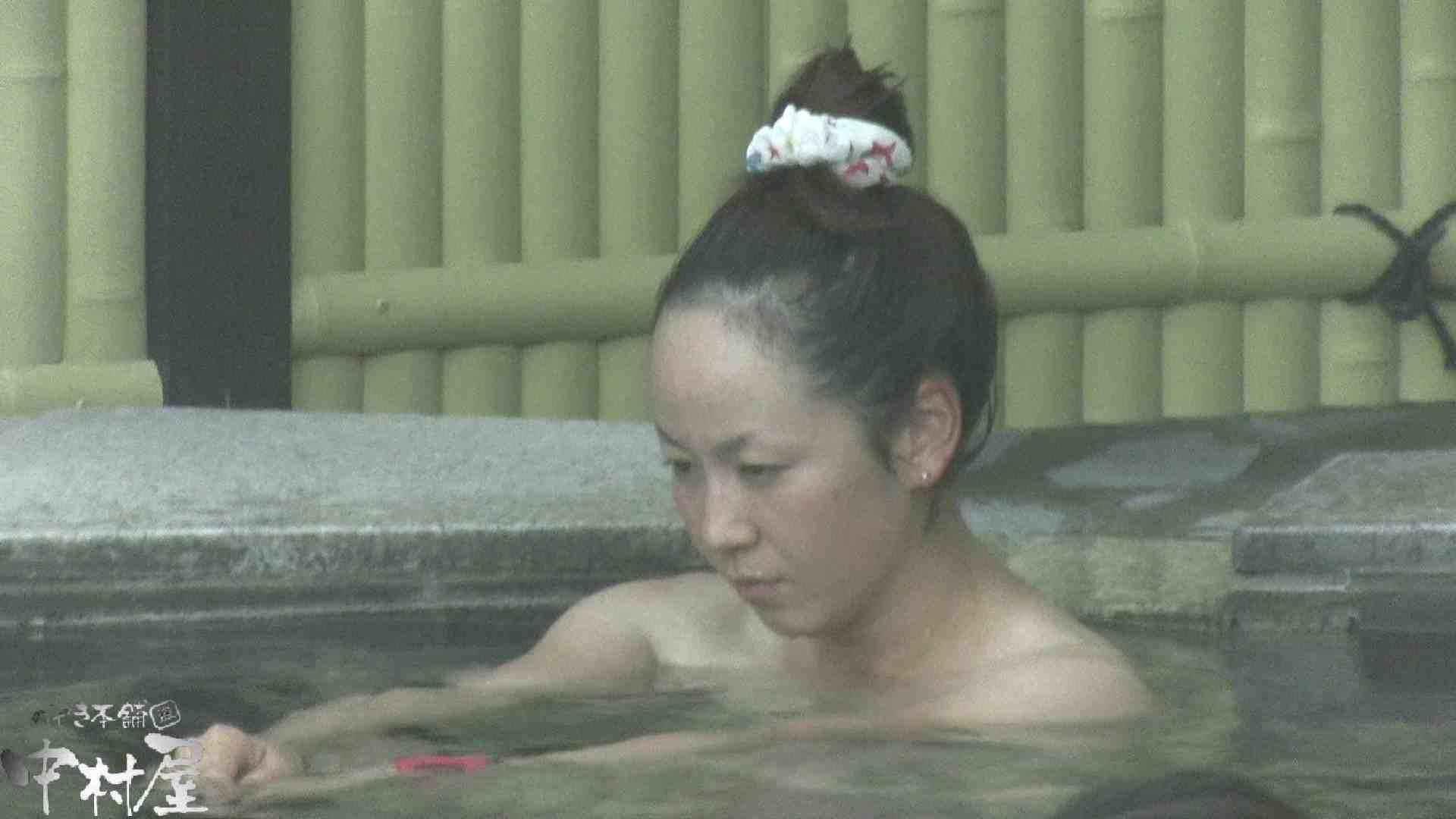 Aquaな露天風呂Vol.911