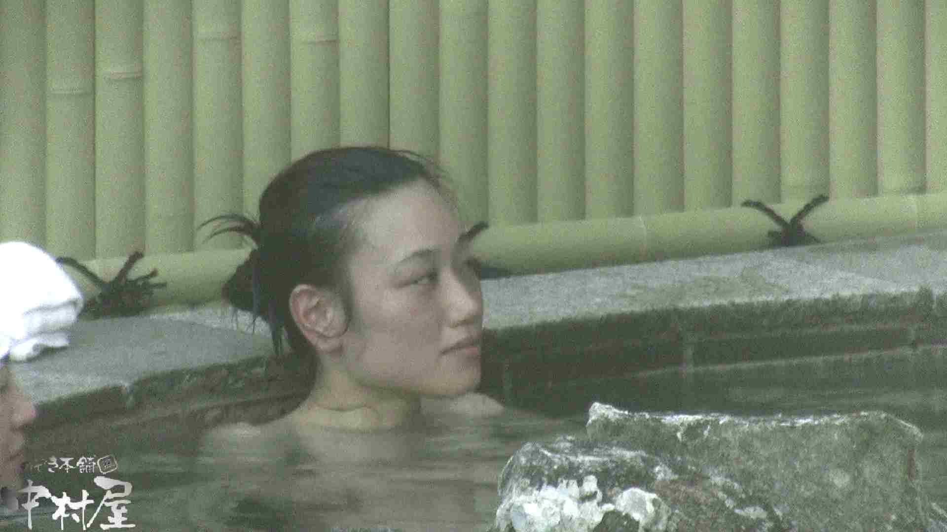 Aquaな露天風呂Vol.914