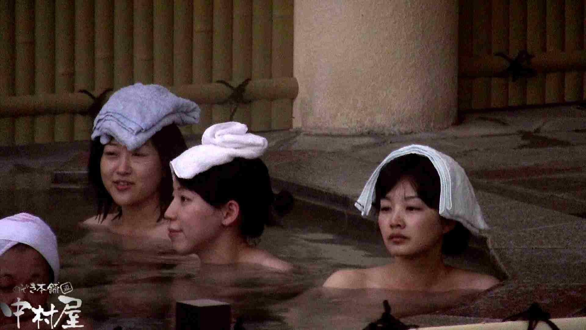 アダルトエロ動画|Aquaな露天風呂Vol.916|のぞき本舗 中村屋
