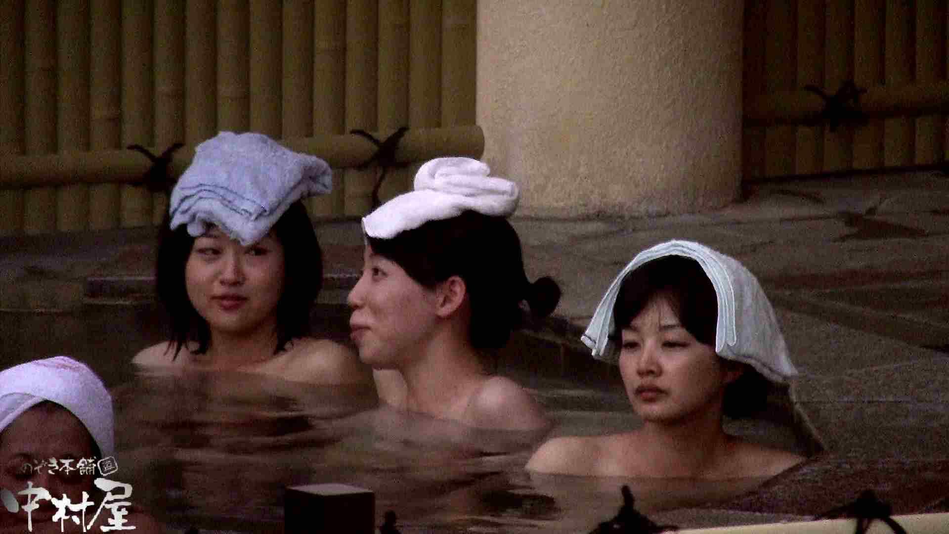 Aquaな露天風呂Vol.916