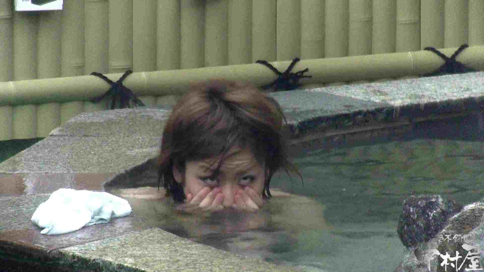 アダルトエロ動画|Aquaな露天風呂Vol.918|のぞき本舗 中村屋