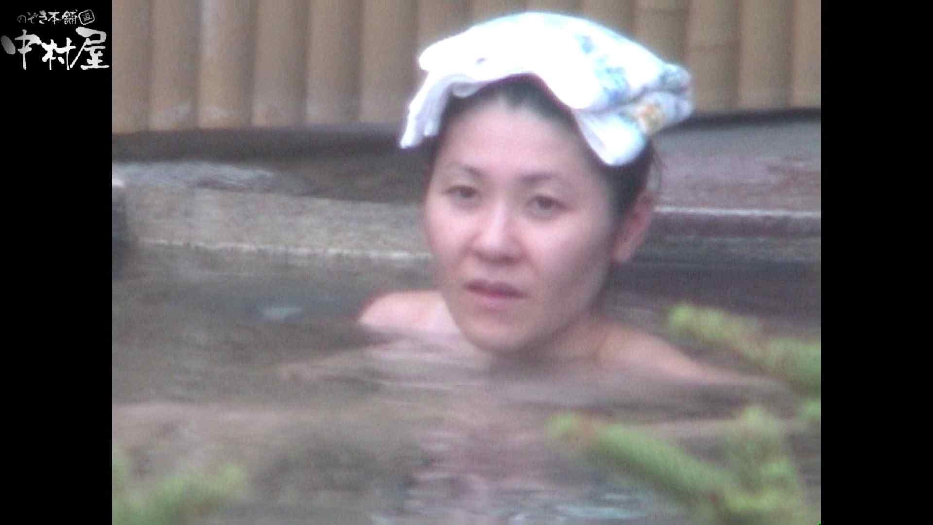アダルトエロ動画|Aquaな露天風呂Vol.925|のぞき本舗 中村屋